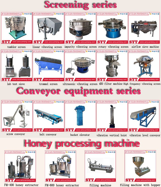 China good quality stainless steel shaftless  auger conveyor /screw feeder machine