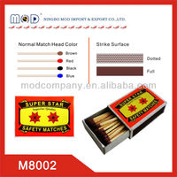 cheapest wooden safety match-customized safety match boxes