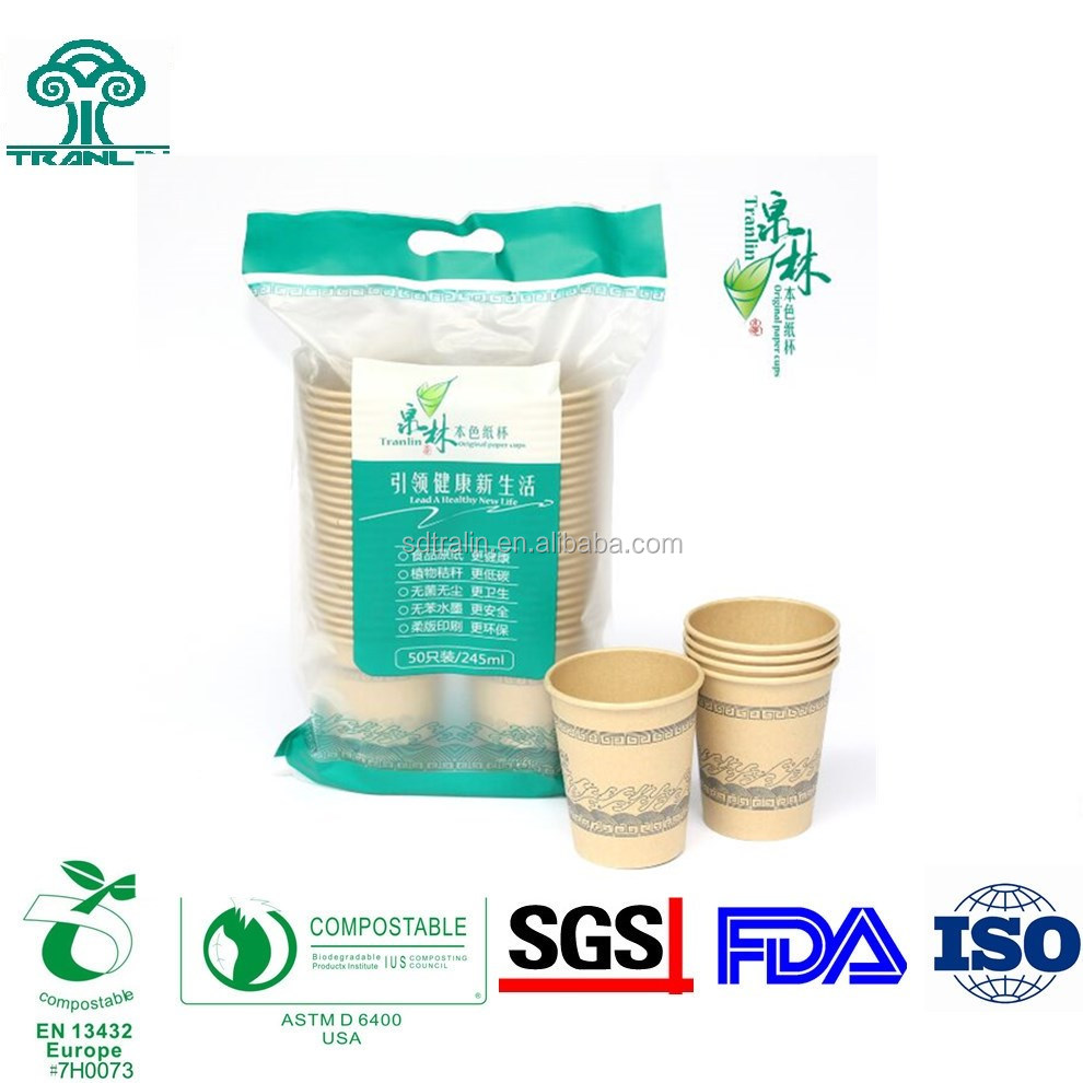 Eco Friendly Biodegradable Wheat Straw Disposable Paper Cup Price