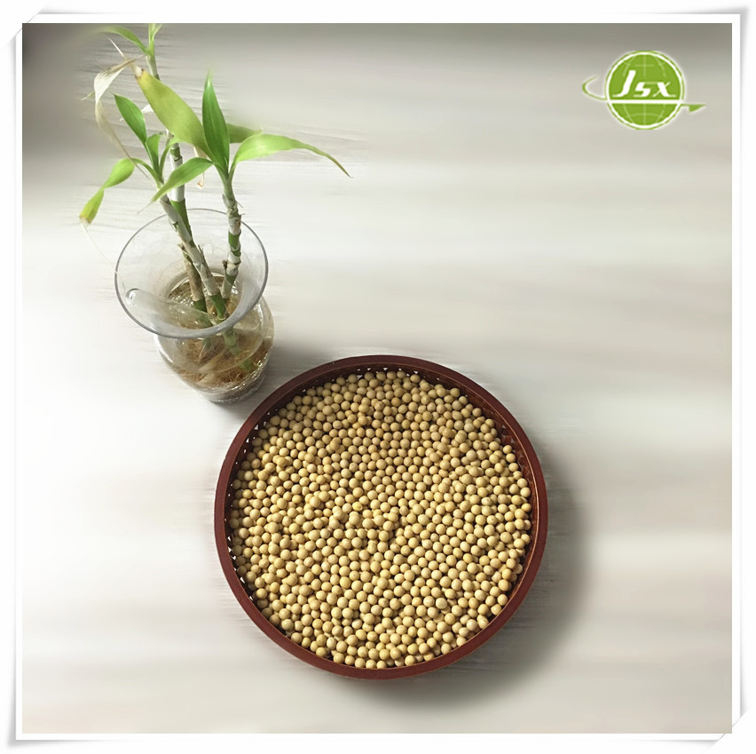 JSX Certified Organic Specification For Bulk Soybeans in Stock