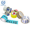Competitive Price With Good Quality Fragile Logo Eco Friendly Adhesive Tape For Packing