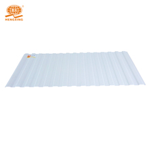 Low Cost Lightweight Water Resistant Building Materials 4x8 Laminate Pvc Ceiling Panel