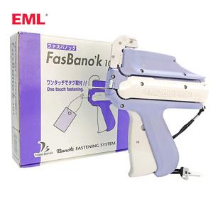 Semi-automatic Garment tag guns Loop fastener tagging gun  FasBano'k101 for tag fastener