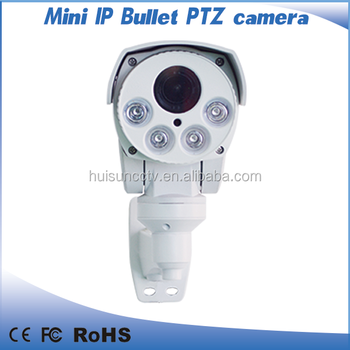 2015 Huisun Cctv 10x Optical 10x Digital Mini Ptz Camera Bullet ...