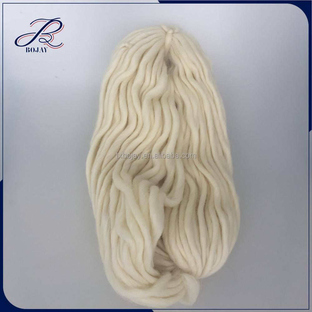 2017 Hot Wholesale 0.2NM 100% merino wool 21 micron 23 micron wool yarn for knitting scarves sweaters socks
