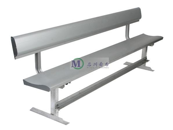 Metal Stadium Seats : Mcab f row metal grandstand indoor stadium tuibune used