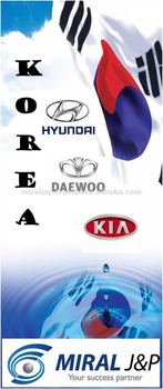 Auto Parts for Korean Hyundai KIA GM cars