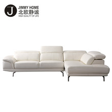 Elegant home furniture lounge couch sofa modern white leather sectional sofa