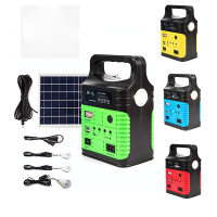 mini outdoor camping portable solar power system Kit with built in FM Radio & MP3