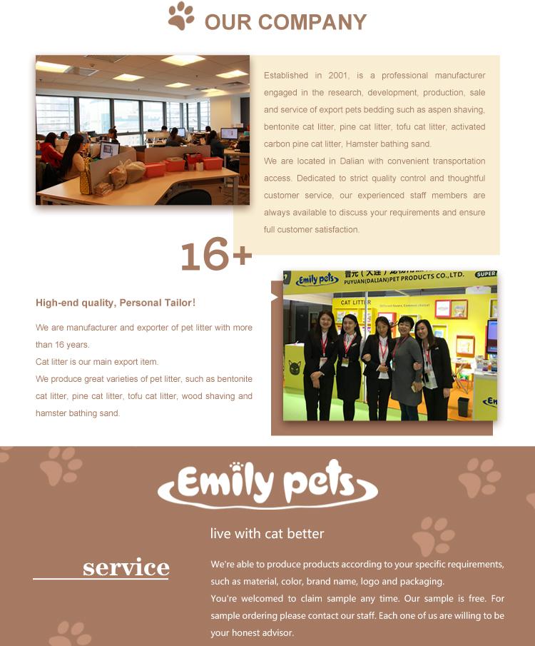 Best Non Tracking bentonite cat litter bulk from China Emily pets