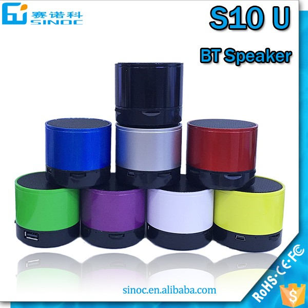 hindi songs mp3 free download mini bluetooth speaker with fm radio FM card usb drive mp3 play cheaper S10 u bluetooth speaker