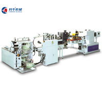 Automatic pocket tissue handkerchief tissue making production line
