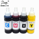 100ML Water based Bottle Refill Pigment Ink For Brother J625DW J430W J200 J3720 J2320 J2720 J5910DW J220 J2330DW J2730DW Printer