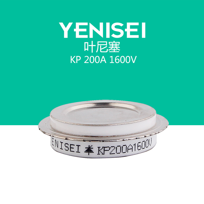 Power semiconductor disc thyristor(Capsule Version)KP200A