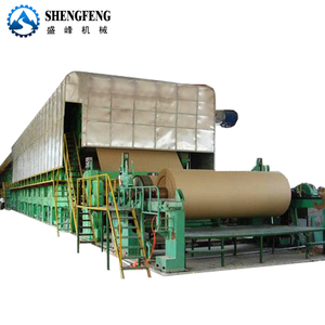 Fluting corrugated paper kraft paper roll production line used paper making machine