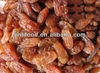sultana-main product best food high quality red raisin