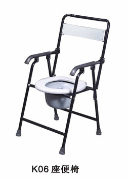Adult Elderly Potty Chair With Wheels /potty Chair For Adults