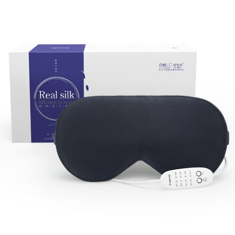Wholesale Far-infrared USB steam eye mask real silk eye mask heated sleep eye masks/safety/comfrotable/timing/4level temperature, Pink/ gray in stock;the color also can be customized