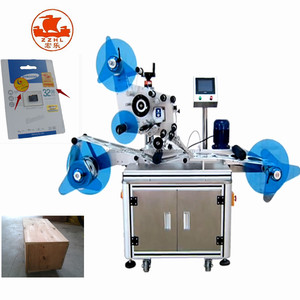 labelling machine price for protective films auto labeling machine auto labeler