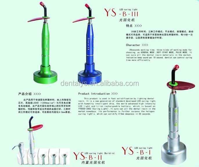 Lançamento Especificações Melhor: China De Alta Qualidade Cadeira Odontológica Monitor Lcd