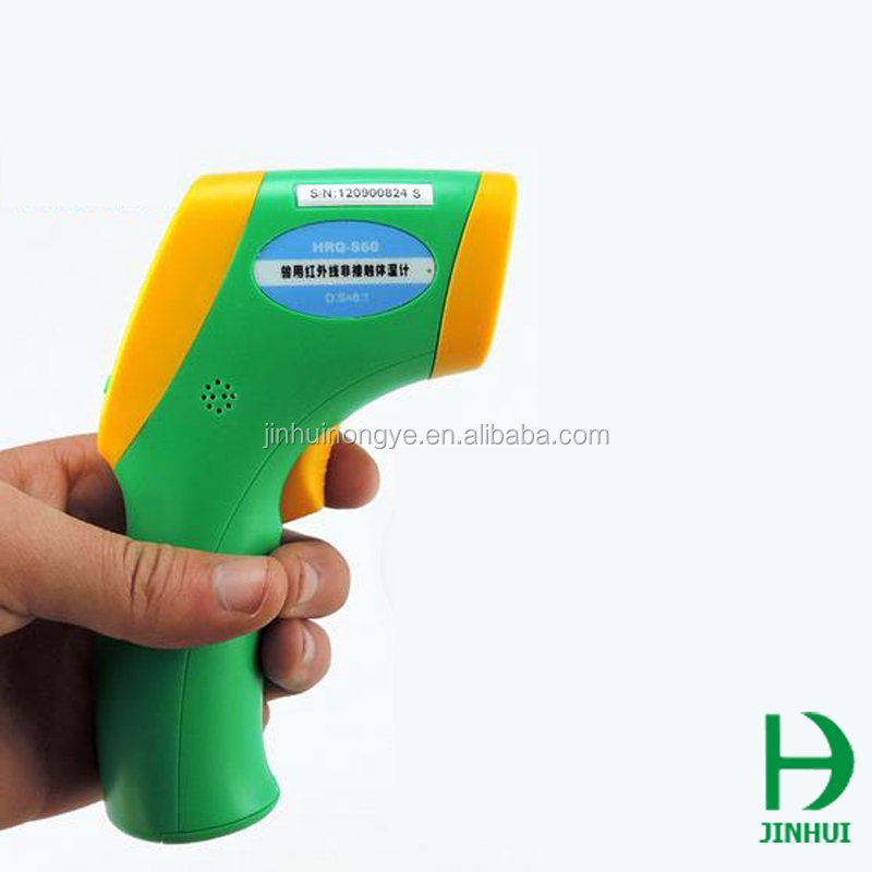 Poultry Farming Equipment Non Contact Infrared Thermometer For Animal/Veterinary Digital Thermometer