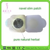Pure natural herbal slimming weight loss product navel slim patch