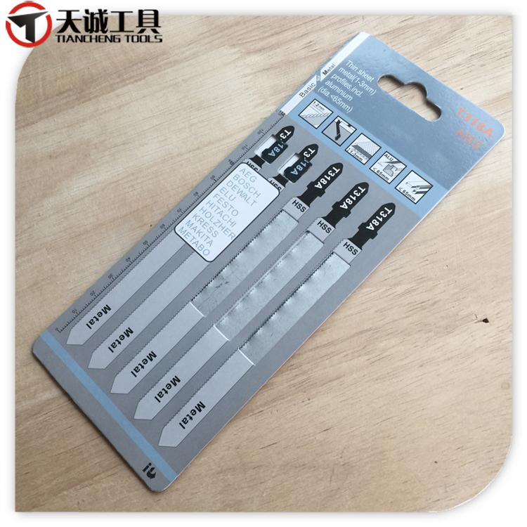 HSS Jigsaw Blades T318A 5pcs Set for Bosch Hitachi Dewalt Skil Metal Cutting set