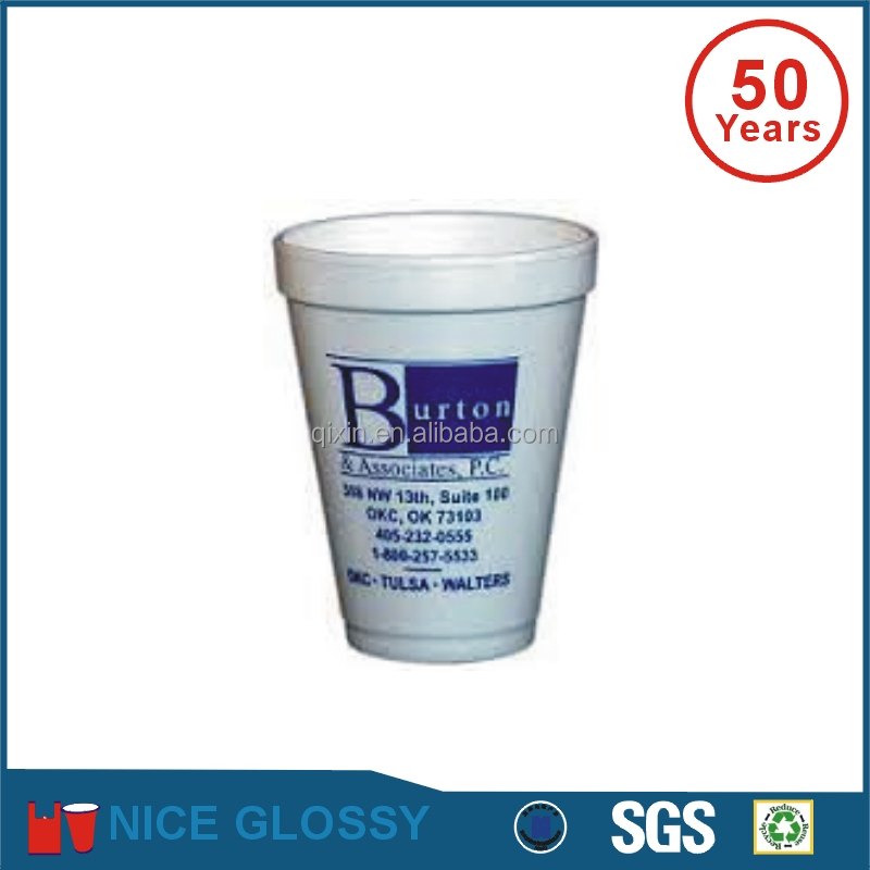 foam cup Popular Disposable Snow Cone Paper Cup