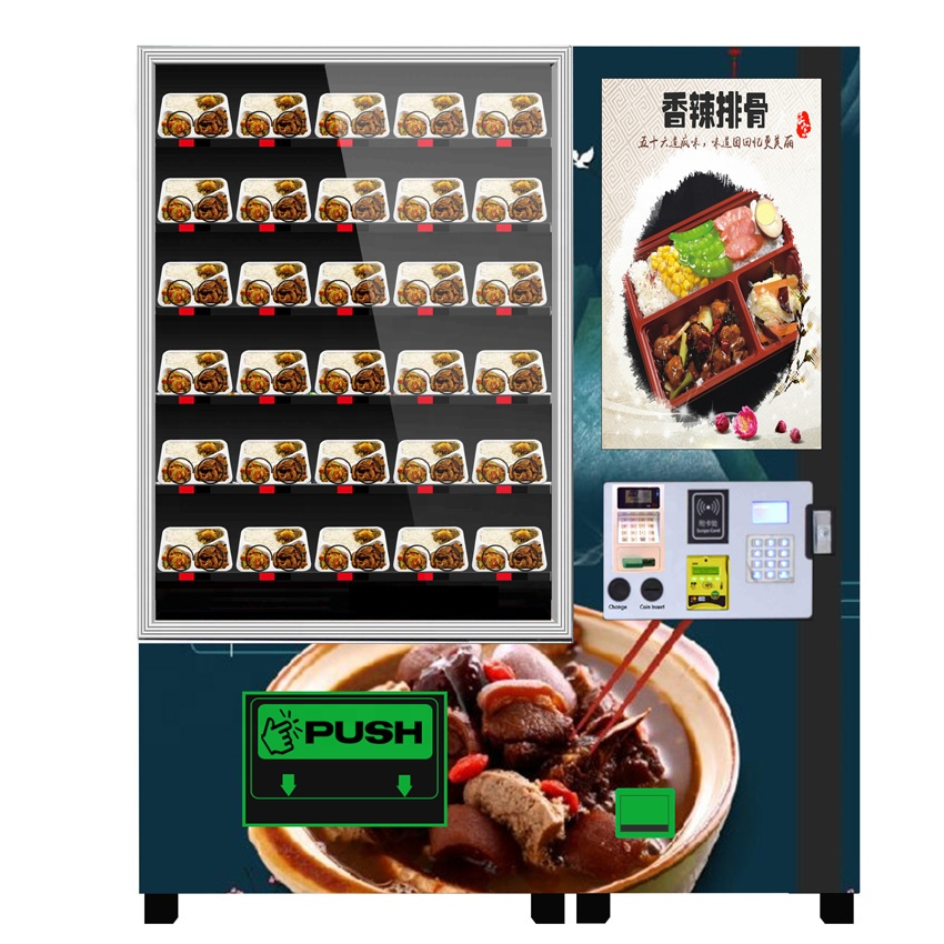 colorful lunch box vending machine mini store with elevator system