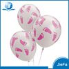 Custom Footprint Printed Air Latex Balloon For Party, Wedding Decoration