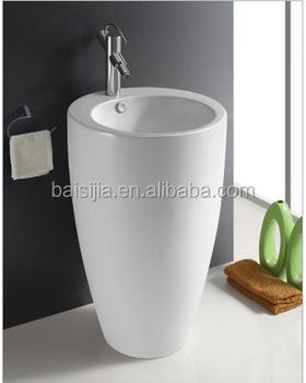 Pedestal Basin Bathroom Sink