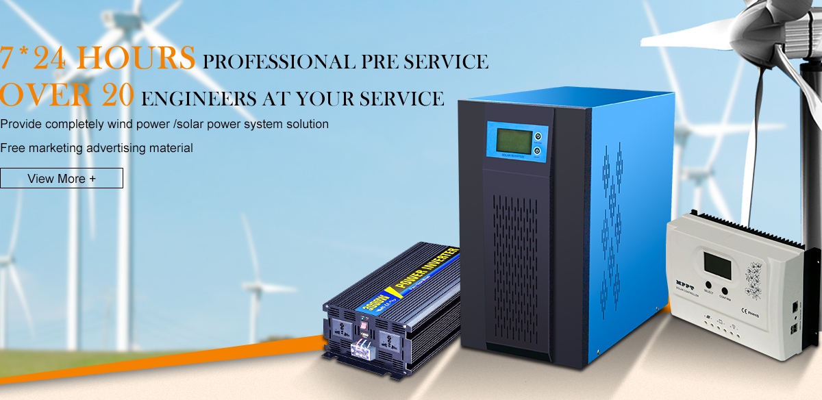 Yueqing Dod Electric Co., Ltd. - power inverter, solar charge controller