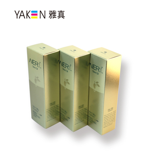 China products custom printing paper folding cosmetic cardboard packaging box
