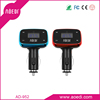 Wholesale usb fm transmitter car audio mp3 player remote electric vehicle