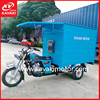 Blue color lifan cargo motorcycle bajaj price iron carriage box with van