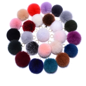 Faux Fur Pompom keychain/fur pom poms ball keychian/Fake fox fur pompoms