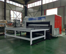 Flexo multi colour printing machine with slotter and die cutting