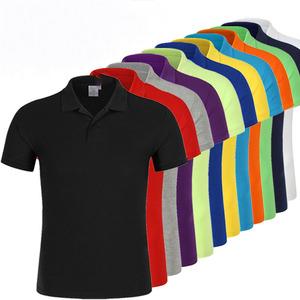 220 gram 100% cotton 12 plain colors summer breathable polo shirt custom OEM men polo t-shirts