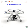 Walkera QR X350 Pro professional RTF Version FPV Quadcopter RC drone Helicopter With DEVO F7 Transmitter