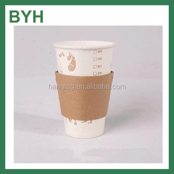 custom paper coffee cups bulk