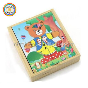 YHHM084 RDT Little Bear Cloth Changing Wood Toy Kids Early Intelligent Wood Jigsaw Toys