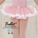Fairy children ballet tutu skirt