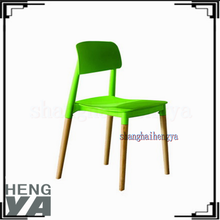 Cheap colored plastic kids study chair