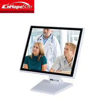 15/17/18.5/21.5 Inch White color medical LCD/LED Monitor