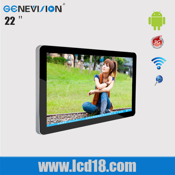 Original 22 inch wall mount hd LCD free standing interactive information kiosk (MG-220J)