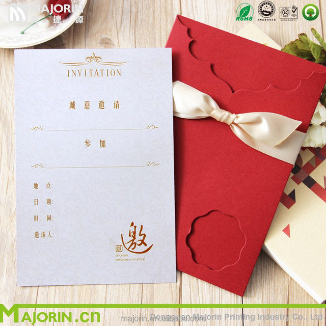 Buy cheap china party invitation cards printing products find china customized printed high quality luxurious birthday party greeting card wedding invitation cards with ribbon stopboris Images