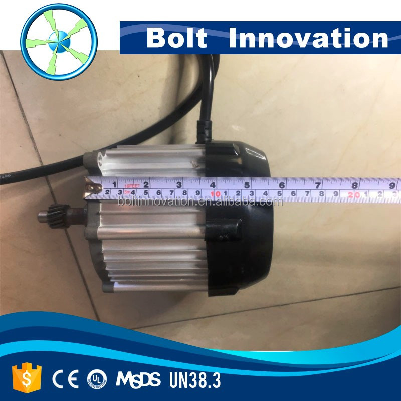 6000rpm 48V 5KW Permanent Magnet Construction and Waterproof Protect Feature BLDC Motor