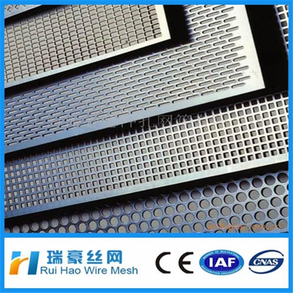 Decoratieve metalen geperforeerde platen geperforeerde aluminium hoek stalen platen product id - Decoratieve platen ...