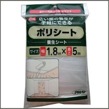 dust sheet drop cloth
