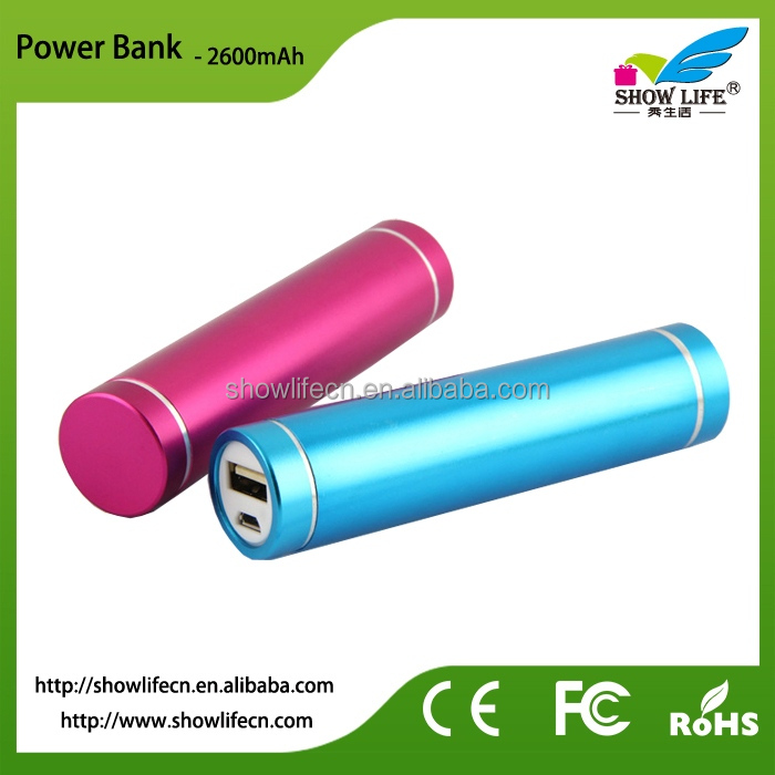 2600mAh <strong>Portable</strong> QC2.0 QC3.0 Power Bank Custom Customized Power quick Charger